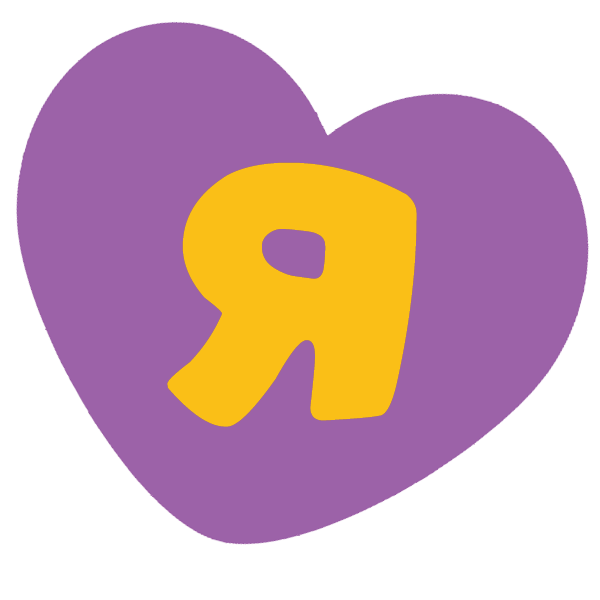 Characters R Us purple heart
